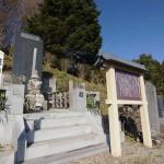 支倉地区の円福寺は、支倉氏の菩提寺。支倉常長の墓が建立されています