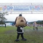 川崎町観光キャラクター「チョコえもん」が大活躍中です