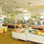 JA川崎特産センター