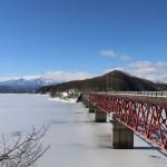 写真コンテスト入賞作品 作品名「釜房大橋」