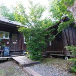 Studio Fahren青根の家